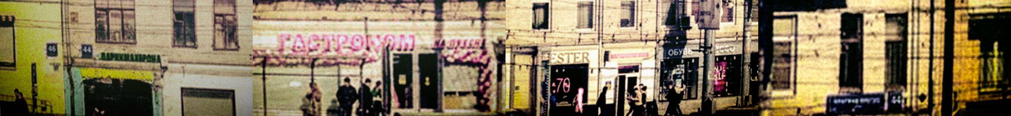 город Москва, улица Красная Пресня, дом 44 строение 1, строение 3