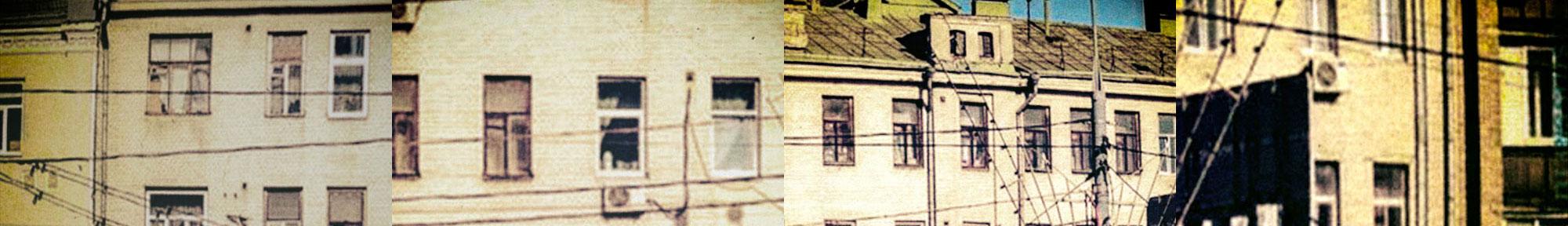 Город Москва, ул.Красная Пресня, д.44, стр.1