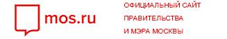 Официальный сайт правительства и мэра Москвы